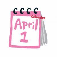 カレンダー(Calender)